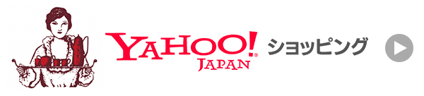 丸福珈琲店Yahoo!ショッピング店